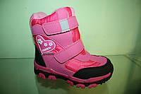Зимние розовые ботинки для девочки р 25-30 Том.м