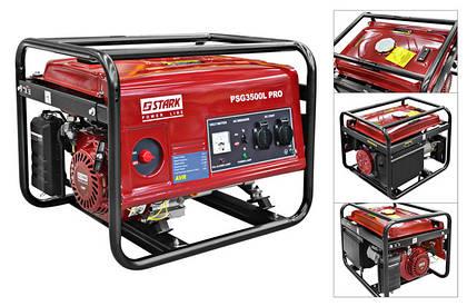 Статья и видео как и какой выбрать генератор.