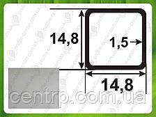 """14,8*14,8*1,5. Алюминиевая труба квадратная. Анод """"Серебро"""". Длина 3,0м."""