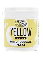 Краситель для шоколада Criamo Желтый/Yellow maxi 160г