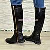 Сапоги кожаные женские демисезонные черного цвета, фото 3