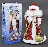Игрушка новогодняя Дед Мороз поющий