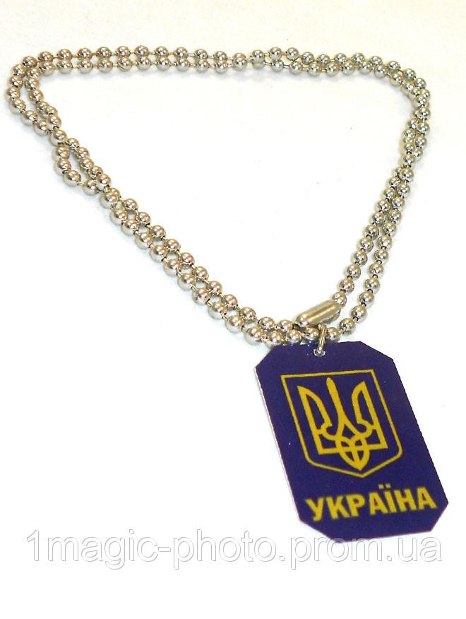 Жетон герб Украины