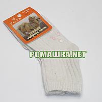 Детские шерстяные носки р 92-98 (5-6) с тормозами нескользящие 3895 Белый
