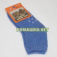 Детские шерстяные носки р 92-98 (5-6) с тормозами нескользящие 3895 Голубой