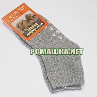 Детские шерстяные носки р 92-98 (5-6) с тормозами нескользящие 3895 Серый