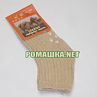 Детские шерстяные носки р 92-98 (5-6) с тормозами нескользящие 3895 Песочный