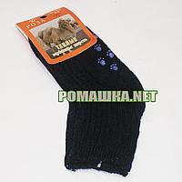 Детские шерстяные носки р 92-98 (5-6) с тормозами нескользящие 3895 Черный