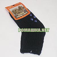 Детские шерстяные носки р 92-98 (5-6) с тормозами нескользящие 3895 Синий