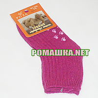 Детские шерстяные носки р 92-98 (5-6) с тормозами нескользящие 3895 Малиновый