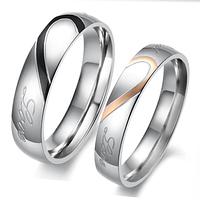 """Парные кольца """"Хранители сердец"""", жен. 16.5, 17.3, 18.0, 19.0, муж. 19.0, 20.0, 20.7, 22.3, 23"""