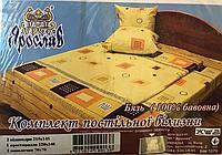 Постельный комплект семейный бязь набивная ТМ Ярослав