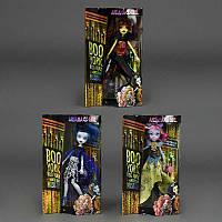 "Кукла ""МН"" 2035 (72/2) 3 вида, шарнирная, в коробке"