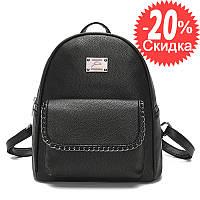 Рюкзак женский городской кожаный с цепочкой на кармане (черный)