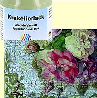 Однокомпонентный кракелюр для акриловых красок Nerchau 10мл