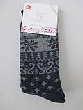 Женские махровые носки из шерсти., фото 2