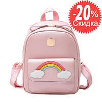 Рюкзак женский кожаный городской для девочек, девушек Радуга (розовый)