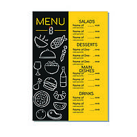 Каталоги и меню