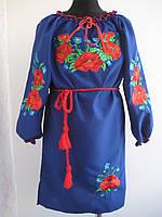 """Вышитое женское платье """" Маки """" синего цвета 40 - 42 размеров"""