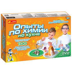 Набір експериментів Досліди з хімії на кухні (12114043Р)