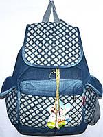 Текстильные рюкзаки оптом ДЖИНС 27*39 (синий)