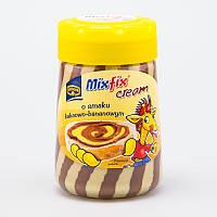 Шоколадно-бананова паста Mix Fix Cream