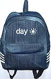 Текстильные рюкзаки оптом ДЖИНС (В СИНЕМ)32х25см, фото 2