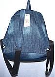 Текстильные рюкзаки оптом ДЖИНС (В СИНЕМ)32х25см, фото 3
