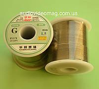 Припой 60/40 с флюсом (Китай) на катушке, чистый вес 850 грамм, сечение 1.5 мм