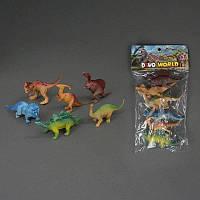 Набор динозавров 330-81 А (72/2) в кульке