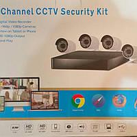 Готовый комплект видеонаблюдения AHD 6608 (4-е уличных камеры, регистратор, жесткий диск, провода)