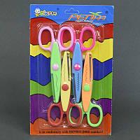 Набор ножниц фигурных 555-595 (200) 4 вида узора, 4шт на листе