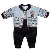 Костюм для мальчика  56-74 кофта+боди+штаны арт.953