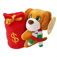 Мягкая игрушка-копилка Собачка 029043 музыкальная