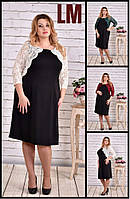 Платье Р 52,54,56,58,60 женское гипюровое батал 770643 большое вечернее весеннее осеннее трикотажное