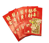 Конверт подарочный китайские иероглифы с рисунком (6 шт/уп)