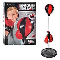 Дитячий набір для боксу Боксерський набір MS0331 - груша (діаметр 20см), на стійці метал. (от90до110см), перчать