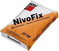 Baumit NivoFix - клей для плит утеплителя, 25кг.