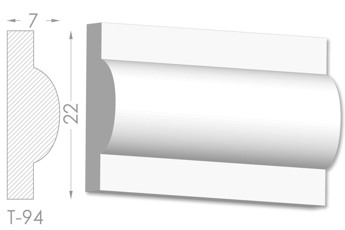 Декоративний молдинг, плінтус, фриз, тяга з гладким профілем з гіпсу т-94