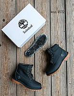 Зимние мужские ботинки Timberland 0172