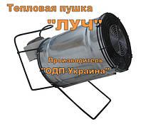 Тепловая пушка Луч-7 круглый Электрический Тепловентилятор 380 В на 6 кВт и на 3 кВт, фото 1