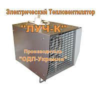 Электрический Тепловентилятор Луч-7К квадратный 380 В на 6 кВт и на 3 кВт