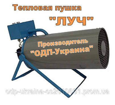 Тепловая пушка Луч-12 круглый Электрический Тепловентилятор 380 В на 12 кВт и на 6 кВт