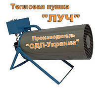 Тепловая пушка Луч-36 круглый Электрический Тепловентилятор 380 В на 36 кВт, на 24 кВт и на 12 кВт