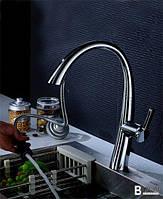 Смеситель для раковины хромовый на кухню Aquaroom кран в умывальник для ванной в душ