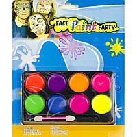Краска для лица - Грим флуоресцентный (8 цветов), палитра красок для вашего образа!