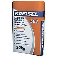 501 Kreisel (Крайзель) Штукатурка цементно-известковая ручного машинного нанесения 25кг