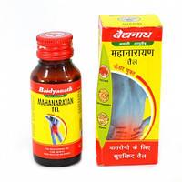 Масло Маханараян  Mahanarayan oil, от боли в суставах и мышцах, 50 мл