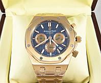 Часы Audemars Piguet Royal Oak Offshore 41mm Chronograph. Gold/Blue. Класс: ELITE.