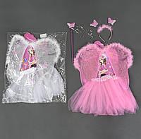 Набор для девочки Фея, 2 цвета, высота юбки 30см, крылья 45х37см